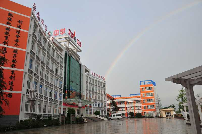 美丽校园风雨彩虹