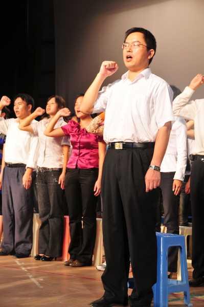 2009年新生尊师典礼