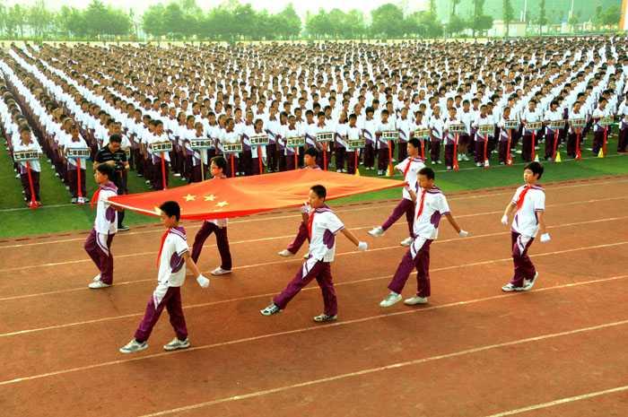 2011年秋季开学典礼