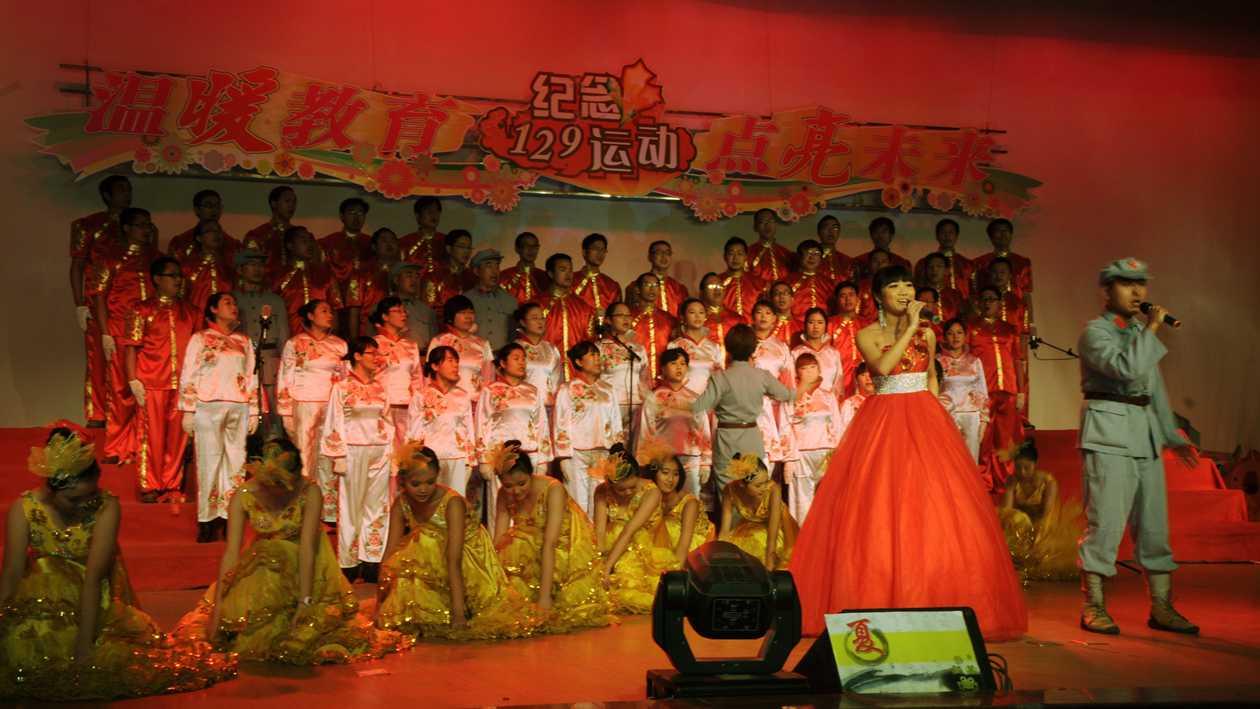 龙岗学校纪念12.9教师唱红歌大赛