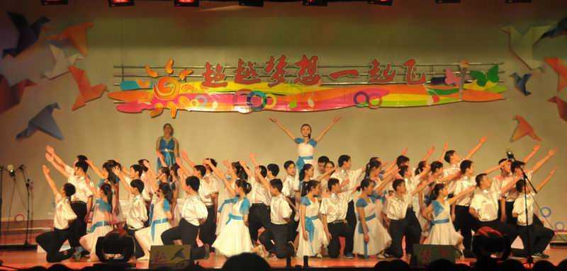 第五届校园艺术节文艺汇演