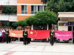 【视频】第六届学生成人典礼