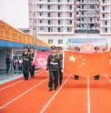 第四届体育节开幕式