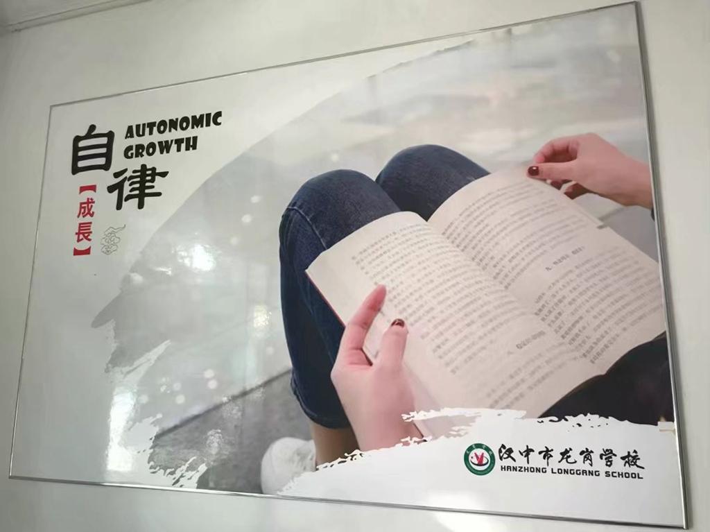 高中部高中文化展_新闻高中_高中部_老师_汉井子新闻寝室二图片