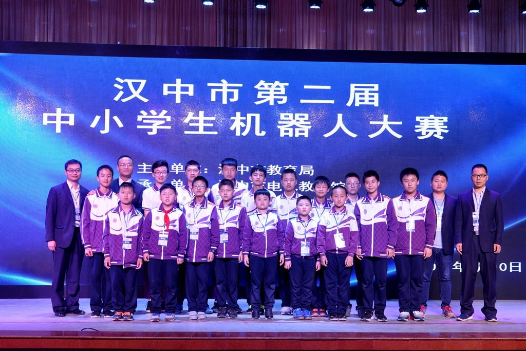 201805汉中市第二届机器人大赛 (1).jpg