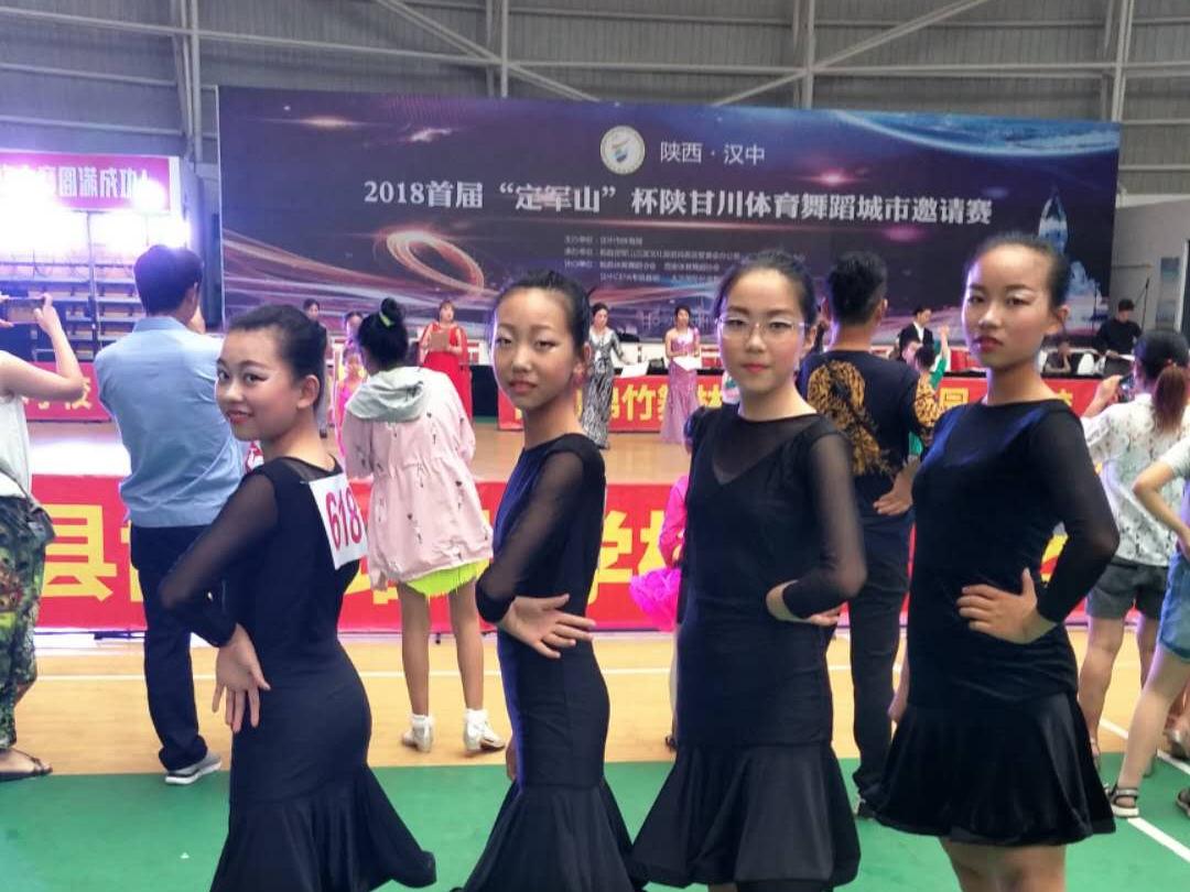 201806汉中市陕甘川体育舞蹈城市邀请赛.jpg