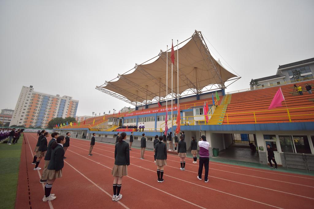 201811马拉松比赛 (2).JPG