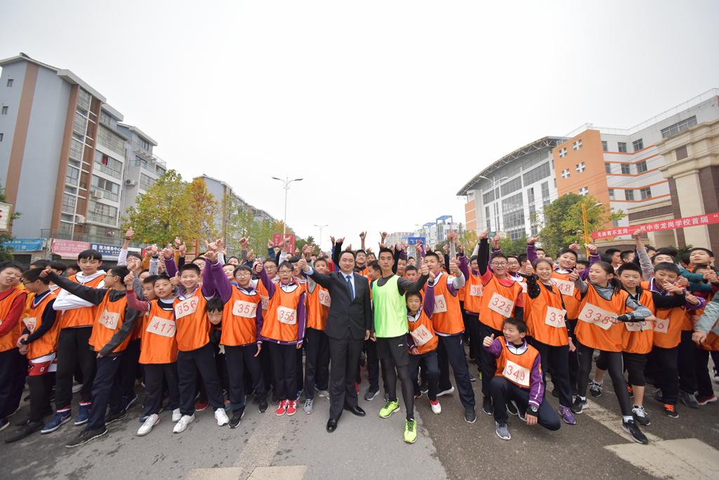 201811马拉松比赛 (4).JPG