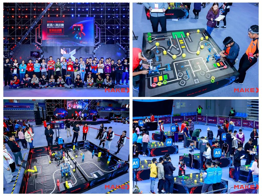 201812MakeX机器人比赛全球比赛.jpg