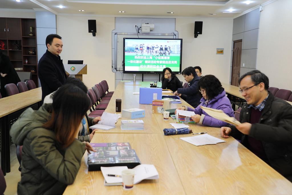 12月上海专家组分组讨论3.jpg