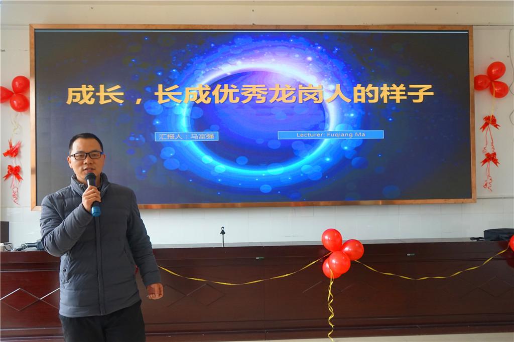 邓广林,张文静,马富强,戚海霞,王兴五位老师分别讲述了自己的成长经历图片