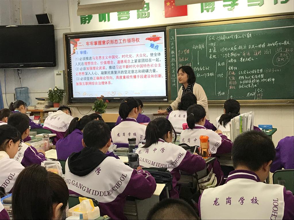 邓金晶老师在高二12班授课.png