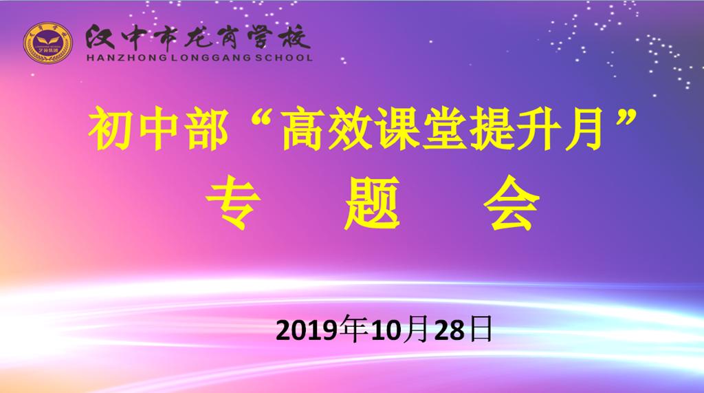 QQ图片20191029114123.png