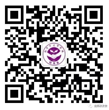 微信截图_20191231203848.png