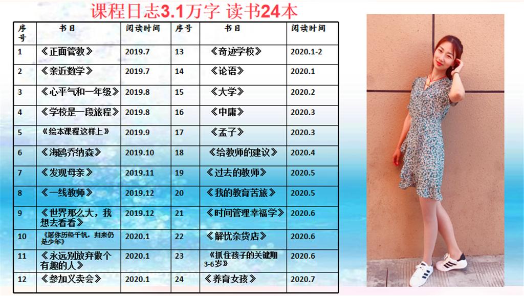 微信图片_20200716105030.png