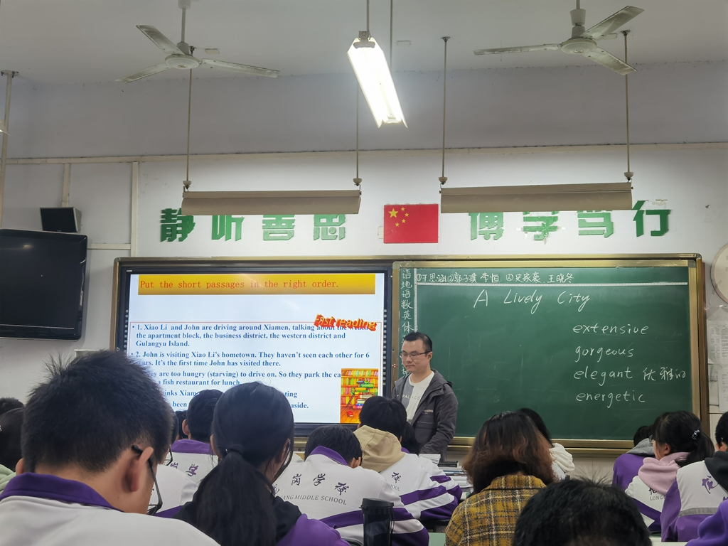 4.杨振凡上课.jpg