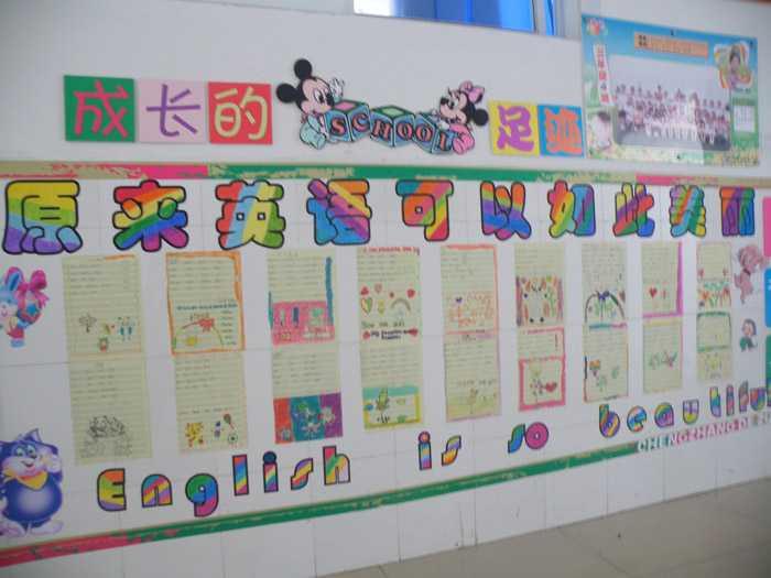 教室外墙上,是英语书法展示的舞台,一份份漂亮的英语书法被装扮得光鲜