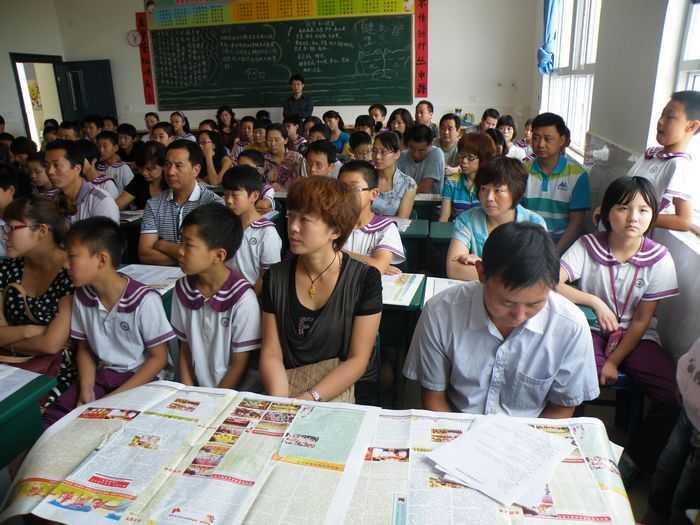 汉中市龙岗学校招聘_期末家长会 - 小学新闻 - 汉中市龙岗学校