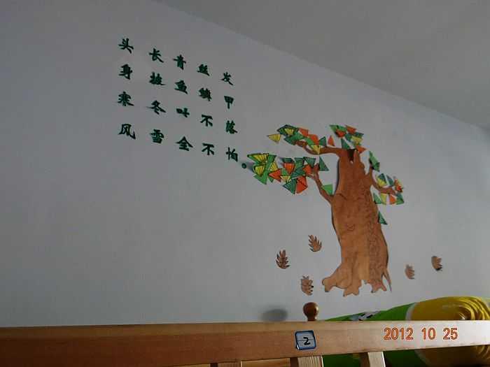 寝室文化建设 - 小学新闻 - 汉中市龙岗学校