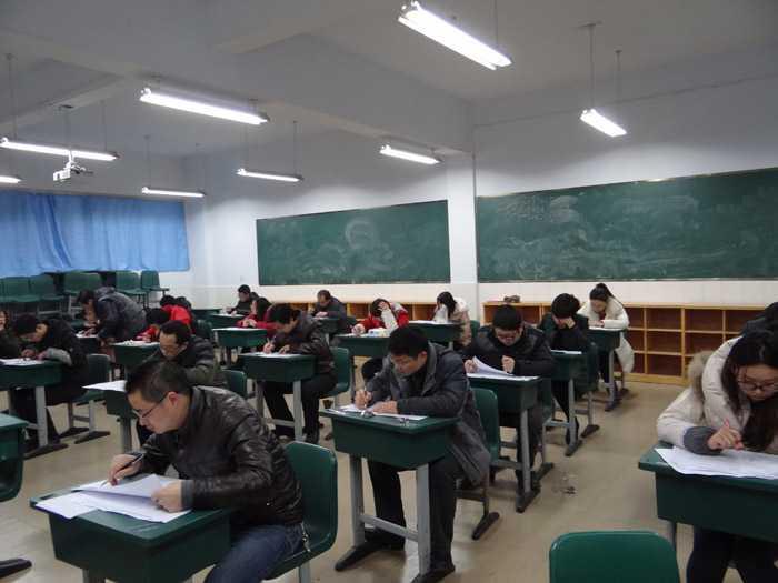 汉中市龙岗学校 高中教师考试图片 32300 700x525