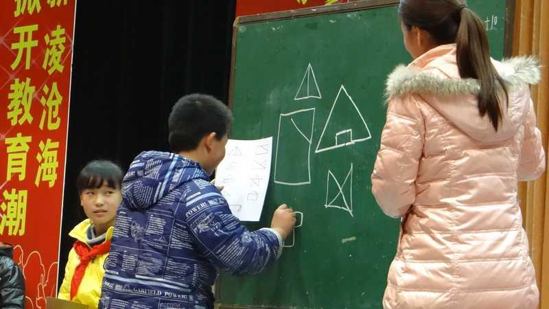 剪纸画画中的数学奥秘