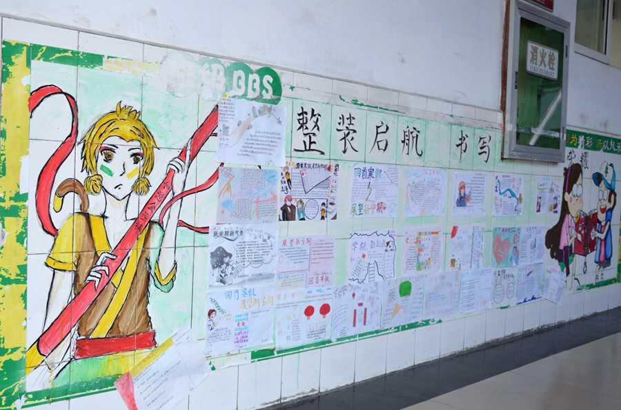 的班级甚至利用粘贴画、手工贴纸 形式的艺术性和谐统一.在检